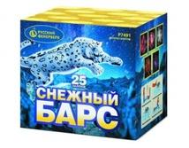 """Батарея салютов """"Снежный барс"""" 25 залпов, 1"""" калибр (Русский Фейерверк)"""