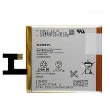 АКБ для телефона Sony (LIS1502ERPC) Xperia Z (C6602,C6603)