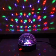 """Лампа светодиодная """"Диско"""" 80х80х100мм 3LED RGB 6Вт 230В IP20 NEON-NIGHT 601-252"""