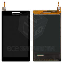 Модуль (дисплей + тач-скрин) для Lenovo Tab 2 A7-20f (черный)