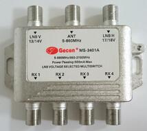 Мультисвитч Skyrun MS-304, 4 выхода, 3 входа VHF/UHF/SAT 5-2150