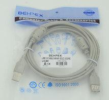 Кабель удлинитель USB A (m)— USB A (f), 3м (uni)