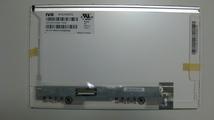 """Матрица 10.1"""", 1024x600/LED/40p/st"""
