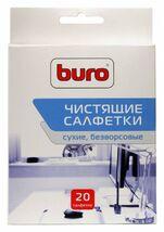 Салфетки Buro, 20 шт