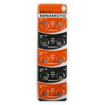 Батарейки часовые MInamoto G-1 LR621 (321) 1.5V, 1шт