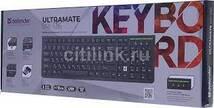 Клавиатура Defender UltraMate SM-536, wireless