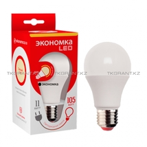 Лампа светодиод. шар. теплый. свет LED 5Вт Шарик 45мм E27 3000К ЭКОНОМКА (Eco_LED5wGL45E2730)