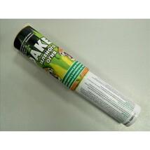 Факел пиротехнический огневой зеленый, 1 шт
