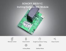 Модуль Wi-Fi реле Sonoff 5V inching RE5V1C