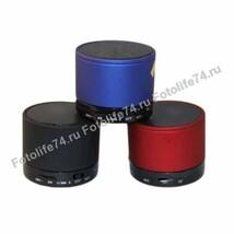 Колонка портативная Bluetooth Apollo S902/S913U/S901