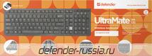 Клавиатура Defender UltraMate SM-535, wireless