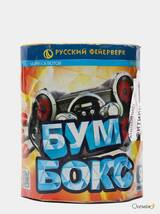 """Батарея салютов """"Бумбокс"""" 9 залпов, 0,8"""" калибр (Русский Фейерверк)"""