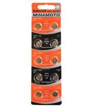 Батарейки часовые MInamoto G-7 LR927 (395) 1.5V, 1шт