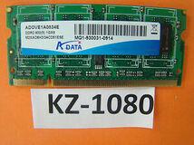 Модуль памяти для ноутбука SO-DIMM DDR2 PC-6400 1Gb A-Data [ADOVE1A0834E]