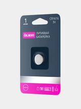 CR1616 Литиевая батарейка Olmio