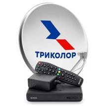 Спутниковый приемник Триколор ТВ ОБМЕН GS-B623L/B621L/B626L/523/B5210 (UHD) + 7 дней