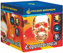 "Батарея салютов ""Сорвиголова"" 25 залпов, 0,8"" калибр"